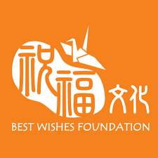 Bestwishes 祝福文化 -